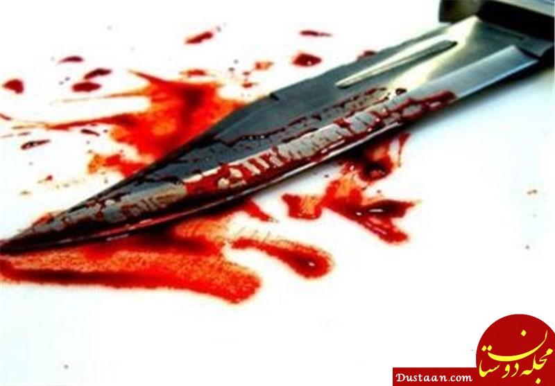 www.dustaan.com قتل فجیع پیرمرد همسایه به خاطر پوشش نامناسب