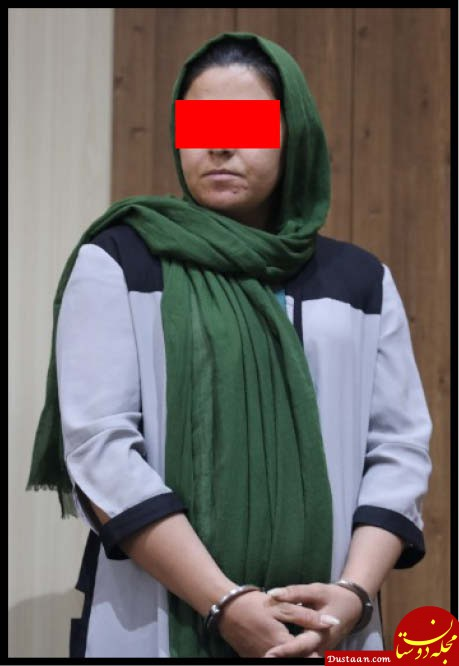 www.dustaan.com سرنوشت شوم زن جوان با آزادی از زندان +عکس
