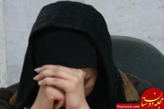 www.dustaan.com دخترم با آن که 15 سال بیشتر ندارد دختر بدنام شهر لقب گرفت و امروز ...
