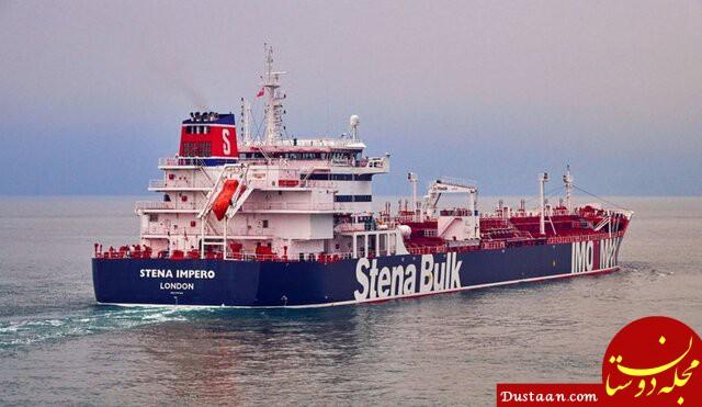 www.dustaan.com کشتی انگلیسی را توقیف کردیم چون کشتی مان را توقیف کردند