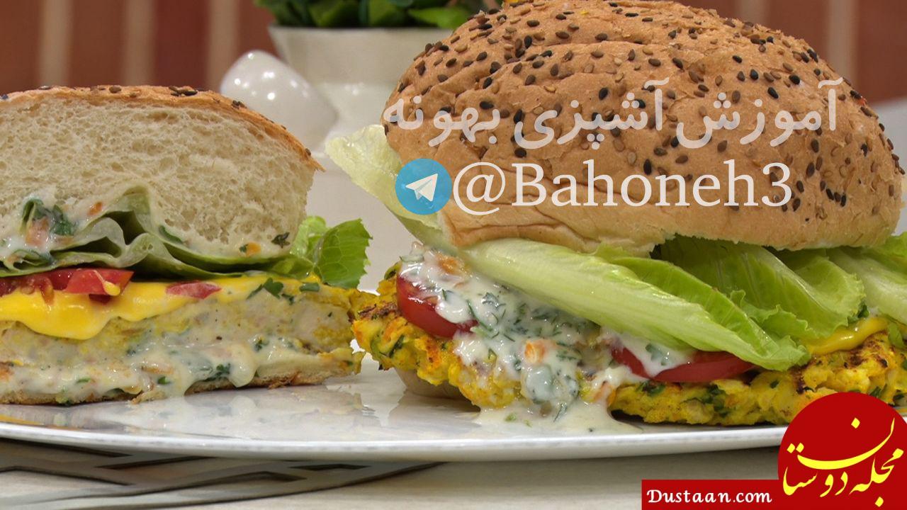 www.dustaan.com طرز تهیه برگر مرغ یک غذای ساده و خوشمزه!