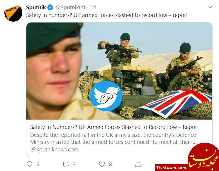 www.dustaan.com کاهش نیروهای نظامی انگلیس در نهمین سال متوالی