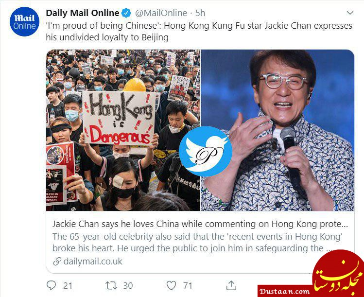 www.dustaan.com موضع گیری جکی چان علیه معترضین هنگ کنگی