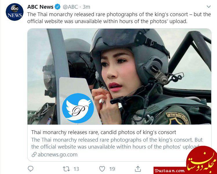 انتشار عکس های نادر از همسر سوم پادشاه تایلند!