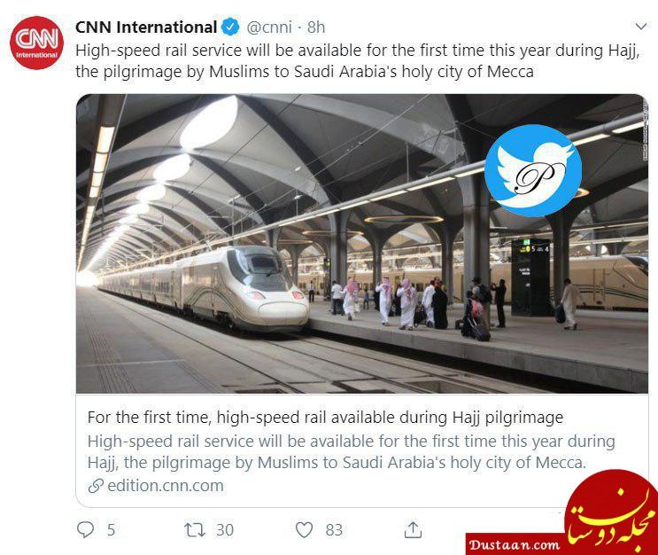 www.dustaan.com استفاده از قطار سریع السیر از مدینه تا مکه برای حاجیان