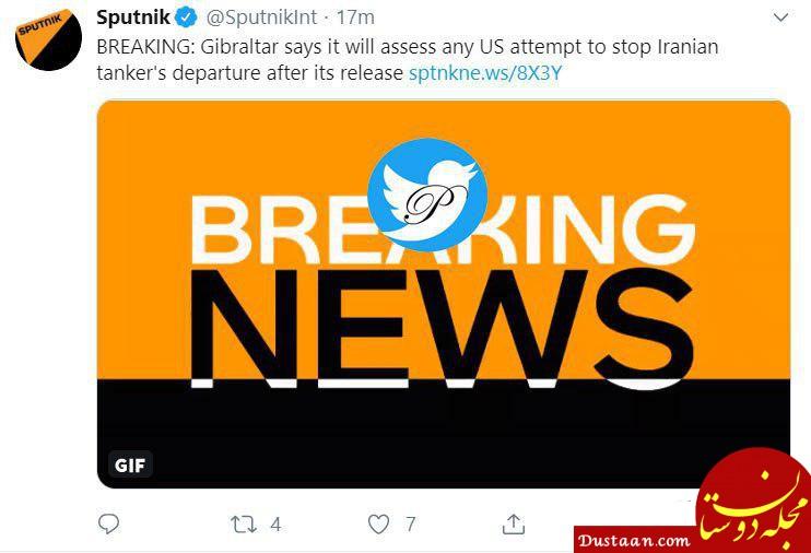 www.dustaan.com آیا آمریکا قصد توقیف مجدد نفتکش ایرانی گریس 1 را دارد؟