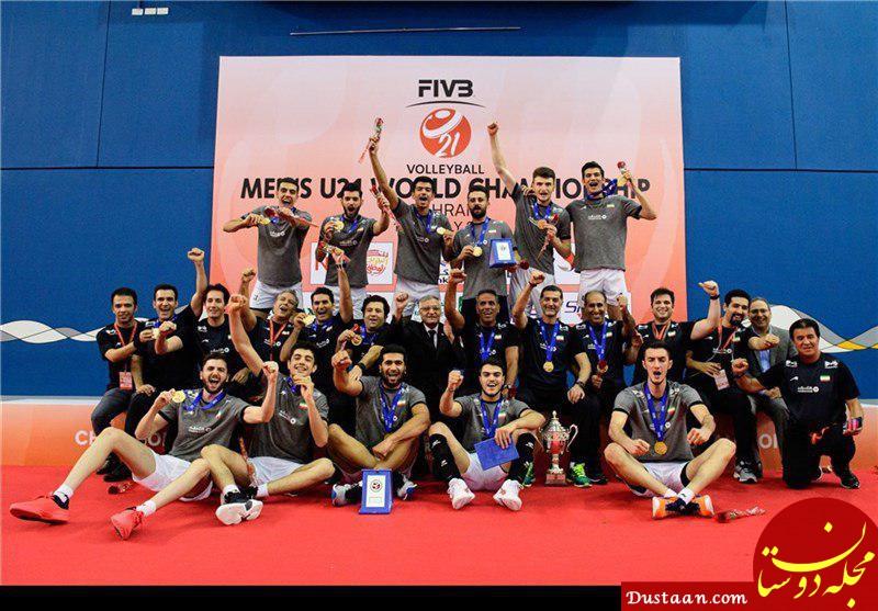 www.dustaan.com تیم والیبال جوانان ایران در صدر رنکینگ جهانی