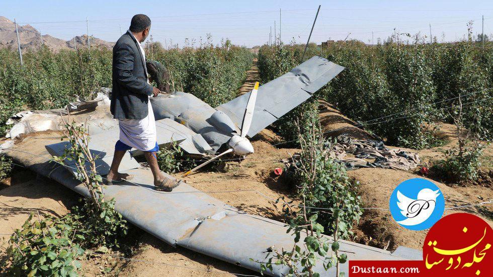 www.dustaan.com بقایای پهپاد ساقط شده آمریکایی MQ9 در یمن +عکس
