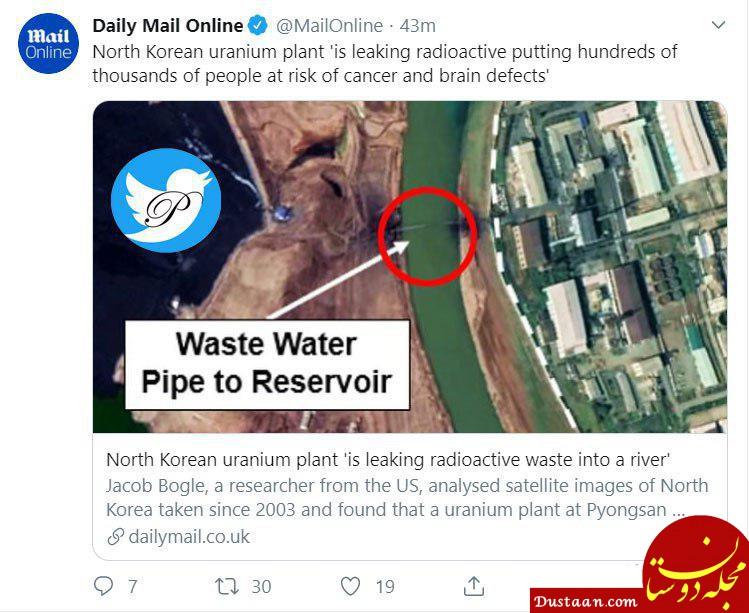 www.dustaan.com نشت مواد رادیواکتیو از نیروگاه هسته ای در کره شمالی و تهدید جان هزاران نفر