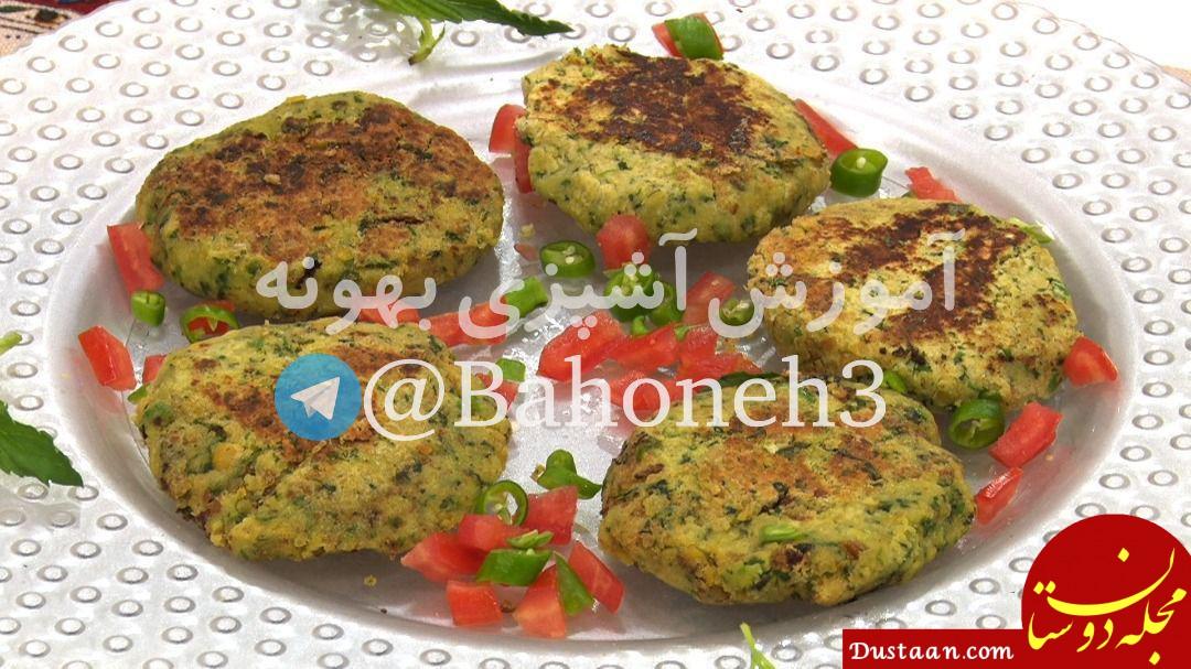 طرز تهیه بجیا ( کوکوی لپه سیستانی ) به سبکی خوشمزه و متفاوت