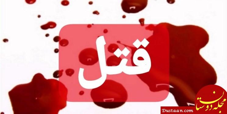 www.dustaan.com قتل مرموز مادر و دختر قبل از سفر به ترکیه