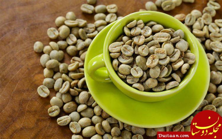 www.dustaan.com مصرف خودسرانه قهوه سبز ممنوع