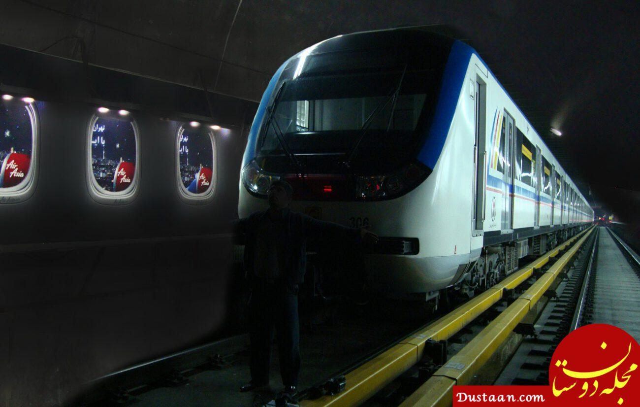 www.dustaan.com گم شدن یک ایستگاه مترو در پایتخت