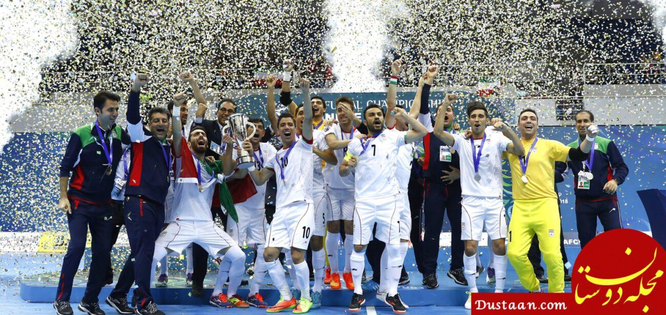 www.dustaan.com جدیدترین رده بندی تیم های ملی فوتسال جهان