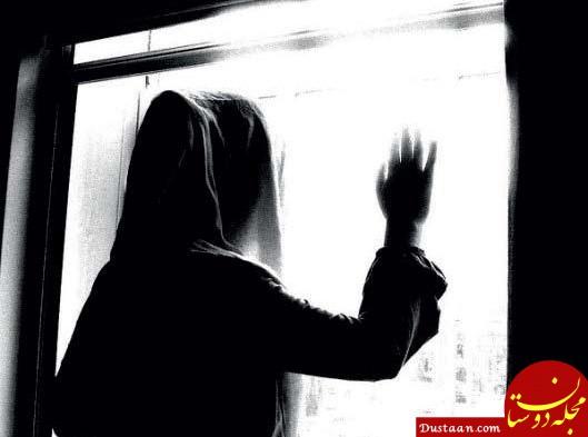 www.dustaan.com سرگذشت تلخ زن 21 ساله ای که از کودکی مورد آزار اطرافیان قرار گرفته بود ...