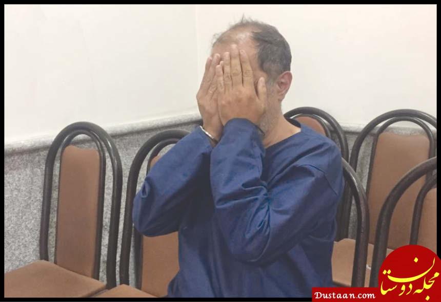 www.dustaan.com اعترافات تلخ پدر در قتل دختر و همسر