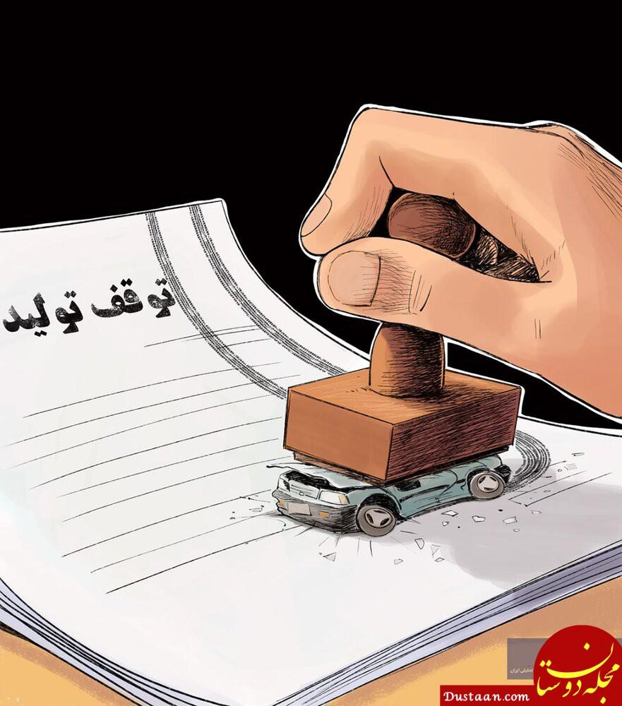 www.dustaan.com اینم آخرین تصادف پراید! +عکس