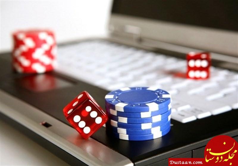www.dustaan.com بازندگان قمارهای اینترنتی شکایت نمی کنند!