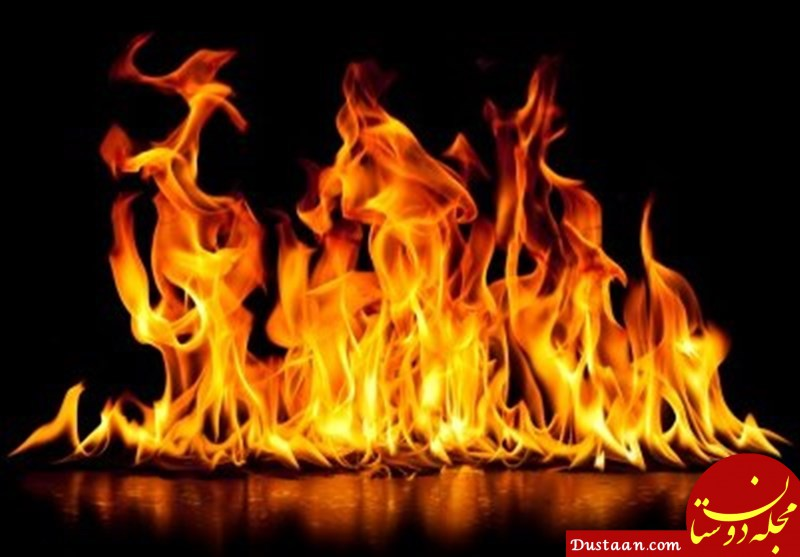 www.dustaan.com مرد جوان با دیدن طلاق نامه همسرش ، خانه را به آتش کشید!