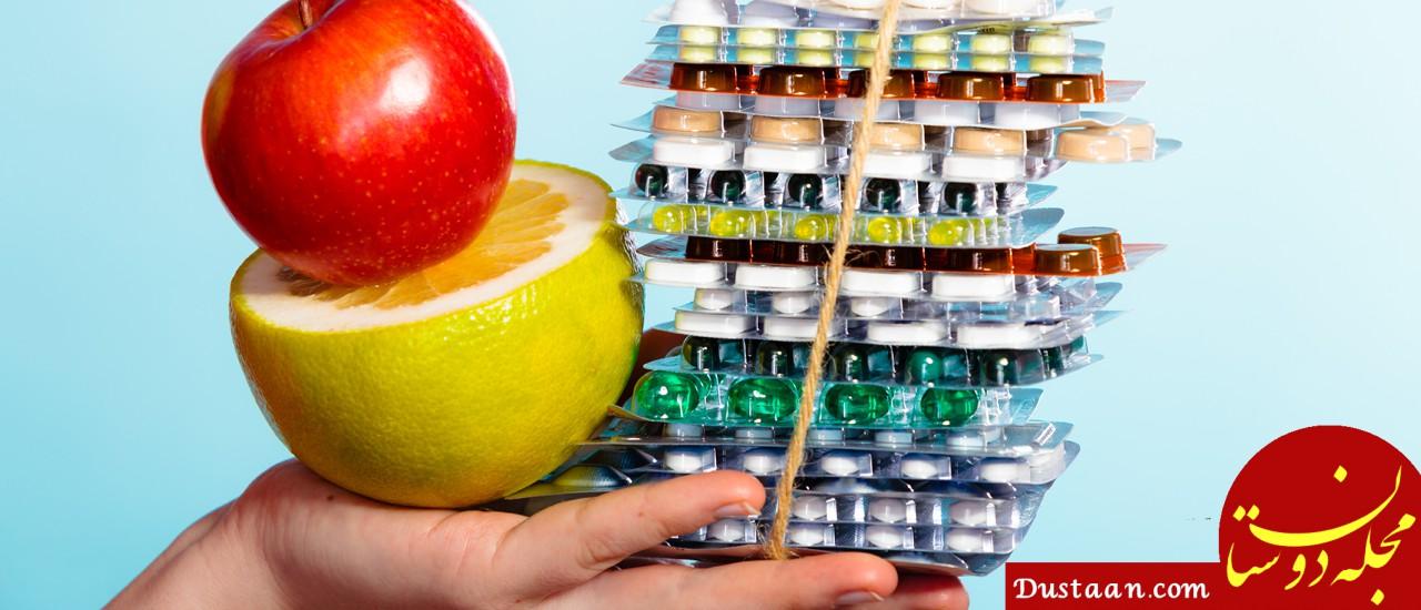 www.dustaan.com آیا غذا می تواند جایگزین مناسبی برای دارو باشد؟
