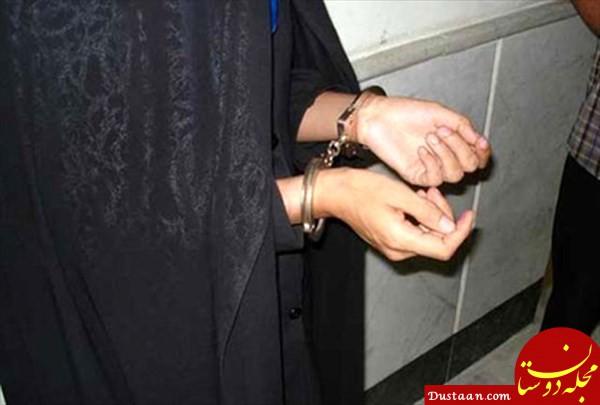 www.dustaan.com دستگیری زن جنابت کار در فرودگاه