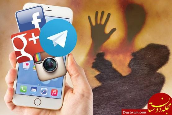 www.dustaan.com شوهرم با آبروریزی و انتشار تصاویر خصوصی ام مرا تحت فشار قرار داده است تا ...
