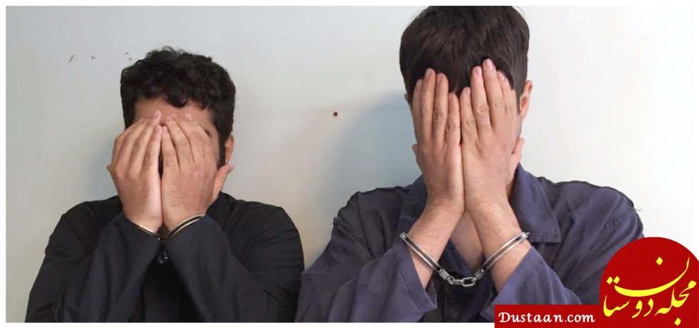 www.dustaan.com آشنایی تلگرامی به قرار مرگ ختم شد +عکس