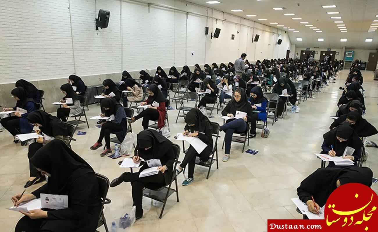 www.dustaan.com روزنامه جمهوری اسلامی : نتایج کنکور امسال فاجعه است