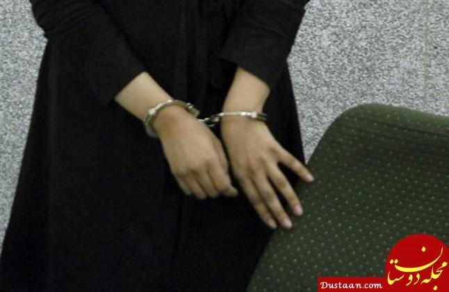 www.dustaan.com دختر جوان همخانه مردان تنها در تهران میشد / او همه را بیهوش می کرد