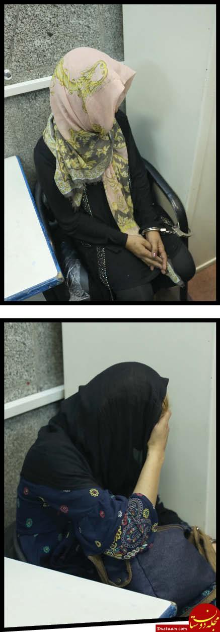 www.dustaan.com داستان سرایی عجیب 2 زن جیب بر برای بی گناهی +عکس