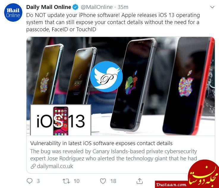 www.dustaan.com آی او اس 13 را نصب نکنید!