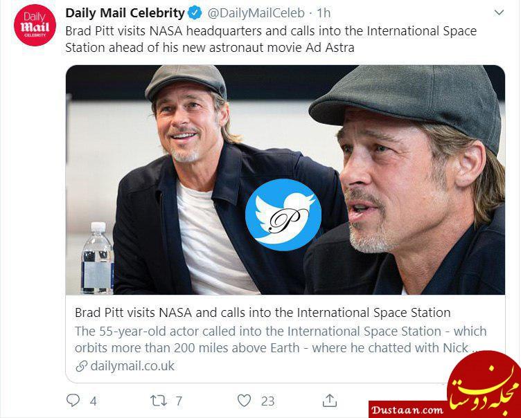 www.dustaan.com برد پیت، فضانوردان را به تحسین واداشت