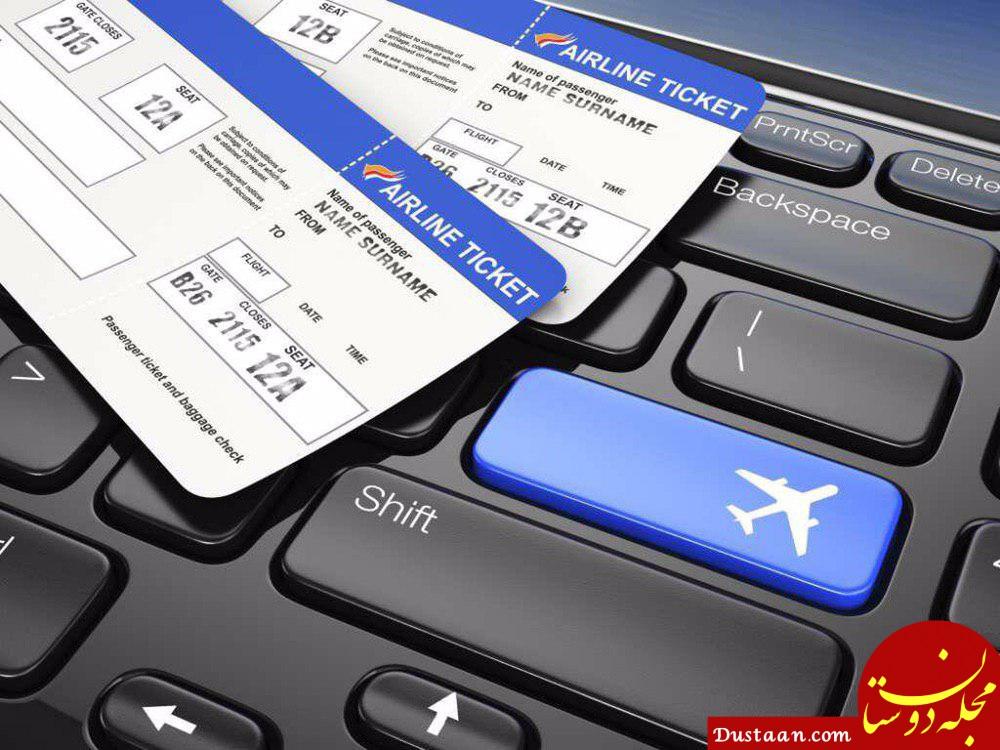 www.dustaan.com قیمت بلیت هواپیما از هفته آینده کاهش خواهد یافت