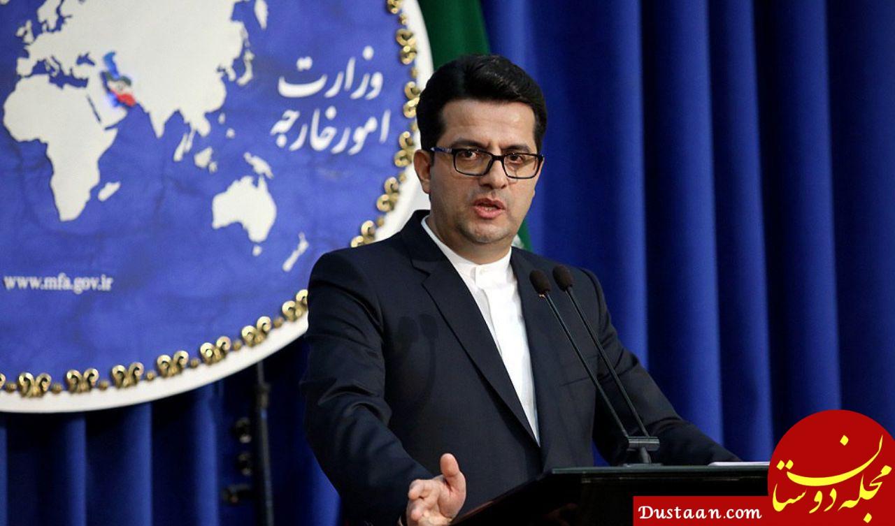 واکنش سخنگوی وزارت امور خارجه به اعمال تحریم های جدید آمریکا علیه ایران