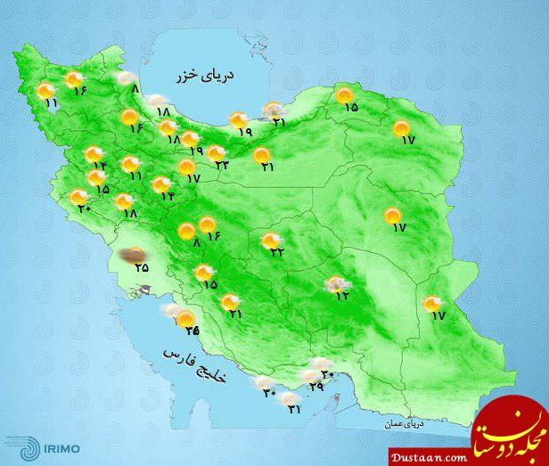www.dustaan.com دمای مراکز استان های کشور / 26 شهریور 98