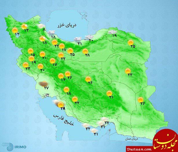 www.dustaan.com دمای مراکز استان های کشور / 31 شهریور 98