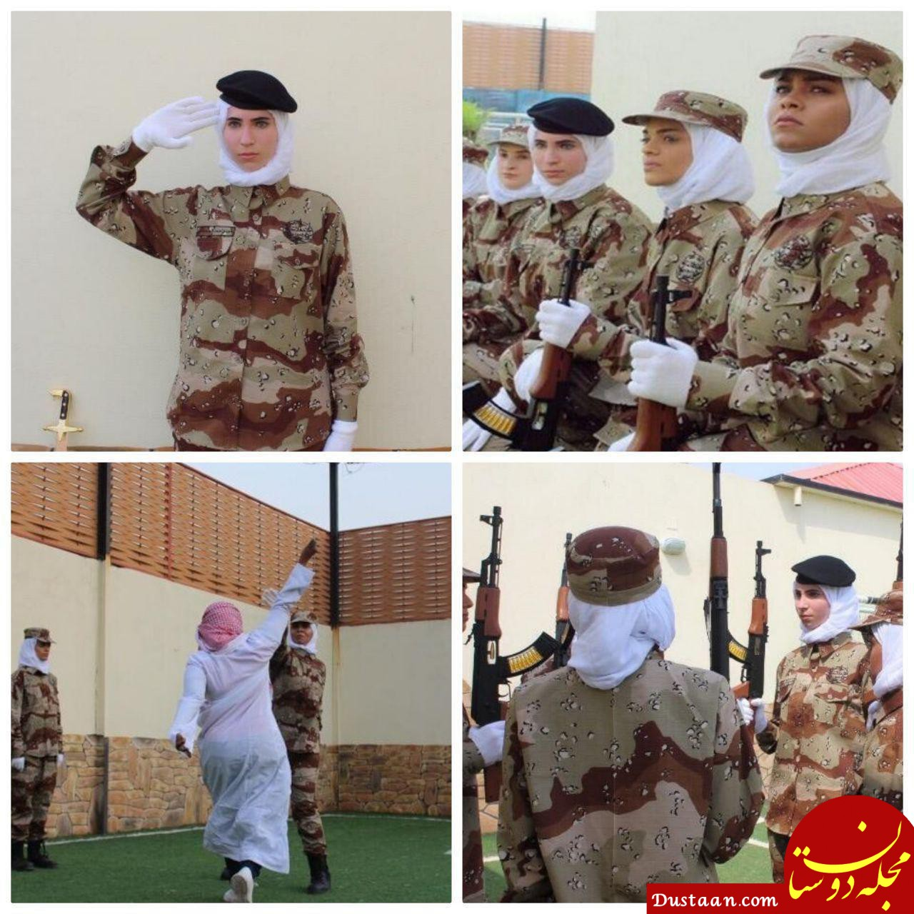 www.dustaan.com رژه نظامی زنان در عربستان برای اولین بار +عکس