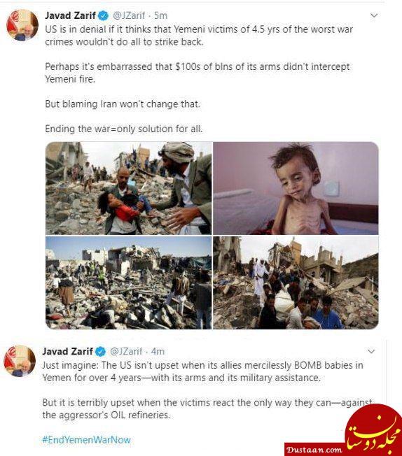 www.dustaan.com ظریف: آمریکا از بمباران کودکان یمنی ناراحت نمی شود، اما از حمله به متجاوزان چرا!