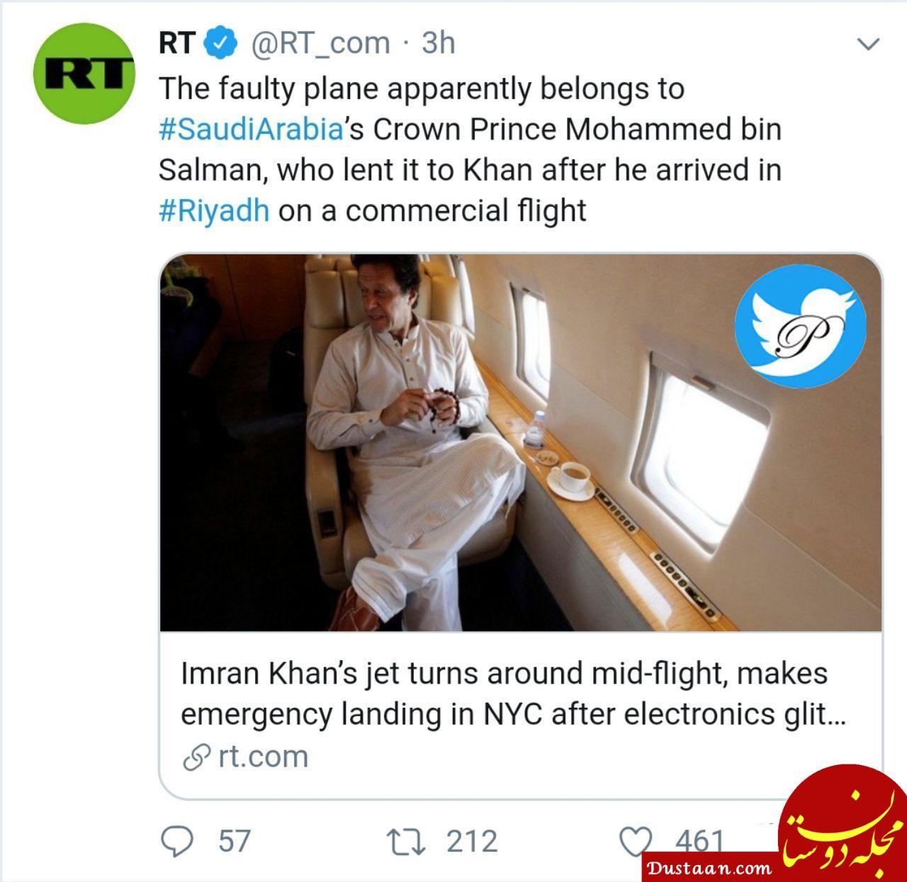 فرود اضطراری هواپیمای نخست وزیر پاکستان