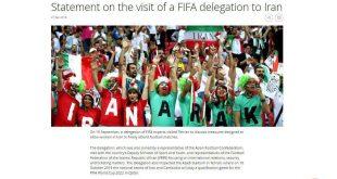 بیانیه FIFA پس از سفر هیات اعزامی فدارسیون جهانی فوتبال به ایران