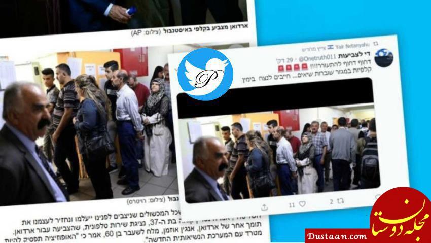 www.dustaan.com رسوایی جدید برای نتانیاهو که در انتخابات شکست خورد
