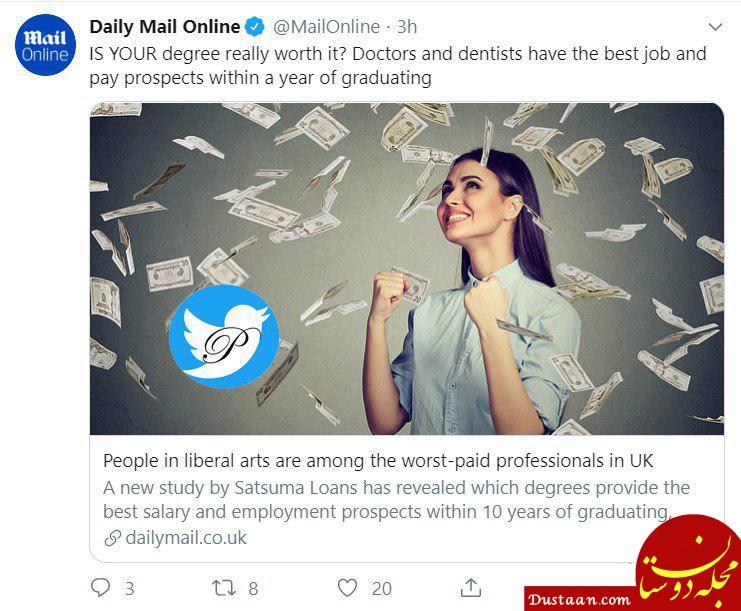 www.dustaan.com پزشکی و دندانپزشکی بهترین شغل در انگلیس