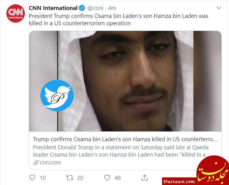 www.dustaan.com ترامپ مرگ پسر بن لادن را تایید کرد