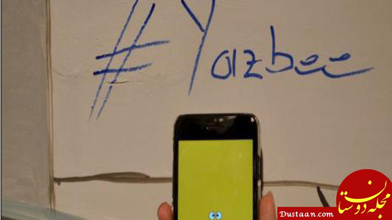 www.dustaan.com ترکیه شبکه اجتماعی را بومیسازی کرد