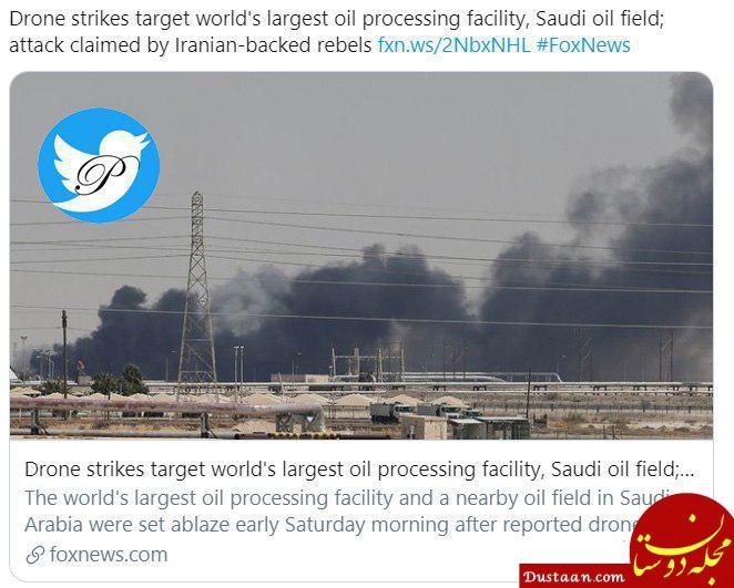 بزرگترین تاسیسات نفتی جهان مورد حمله پهپادی قرار گرفت
