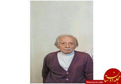 www.dustaan.com محمد حاجی حسینی درگذشت