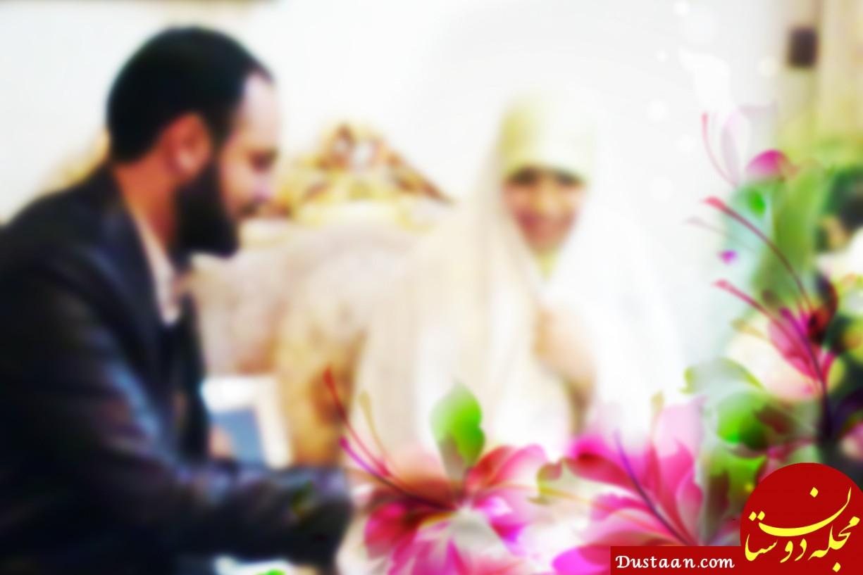 www.dustaan.com اگر فرزندتان را دوست دارید ؛ به همسرتان احترام بگذارید...