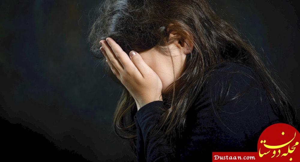 www.dustaan.com روایت هولناک آزار جنسی دختر ۴ ساله توسط مدیرعامل یک شرکت!