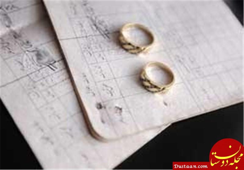 www.dustaan.com بخاطر وساطت فرزندانم با «هرمز» ازدواج کردم اما اکنون امنیت جانی ندارم!