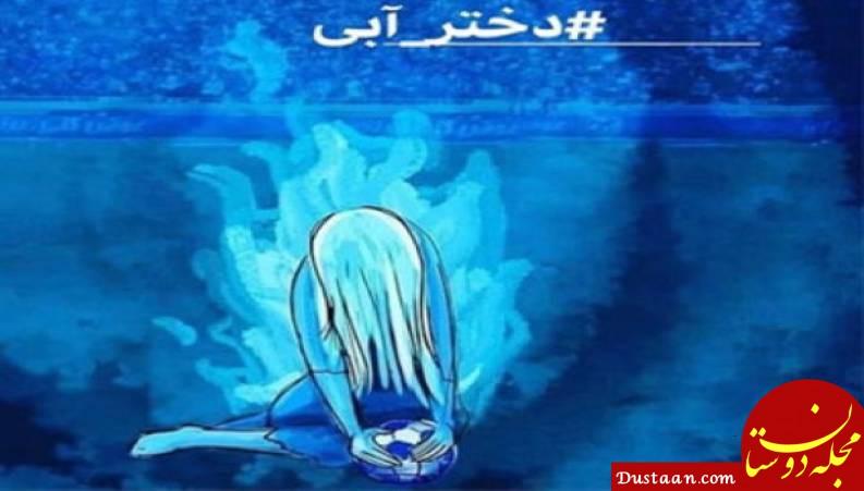www.dustaan.com کیهان: برخی سلبریتی ها کاسه لیس هستند